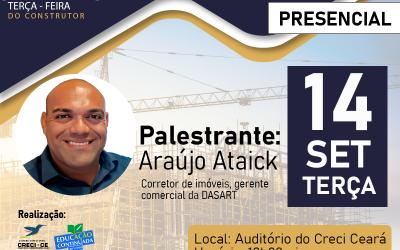 COMO FUNCIONA O SISTEMA BRASILEIRO DE POUPANÇA E EMPRÉSTIMO (SBPE)
